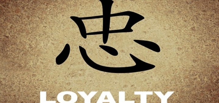 Chinese Loyalty Symbol